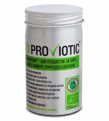Proviotik 24 sucking tablets / Провиотик 24 таблетки за смучене