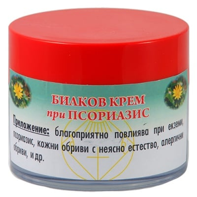 Herbal cream for psoriasis 40 ml. / Билков крем при Псориазис 40 мл.