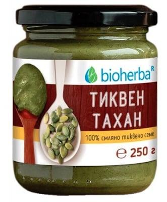 Bioherba pumpkin tahini 250 g / Биохерба Тиквен Тахан 250 гр.