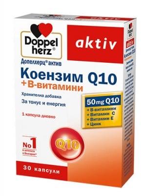 Doppelherz Activ Co Q10 + Vitamin B 30 capsules / Допелхерц Актив Co Q10 + витамин Б 30 капсули