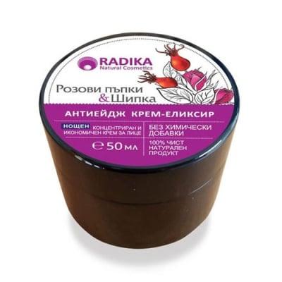 Radika Night Anti-age Cream-elixir with Rose Buds and Rose Hip Oil 50 ml / Радика Нощен Крем-еликсир против стареене с Розови пъпки и Шипка 50 мл.