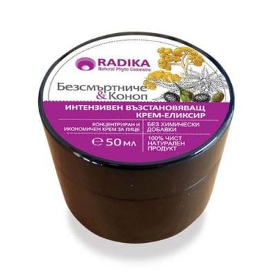 Radika Intensive Repair Night Cream-elixir with Immortelle and Hemp Oil 50 ml / Радика Нощен Възстановяващ Крем-еликсир с Безсмъртниче и Коноп 50 мл.