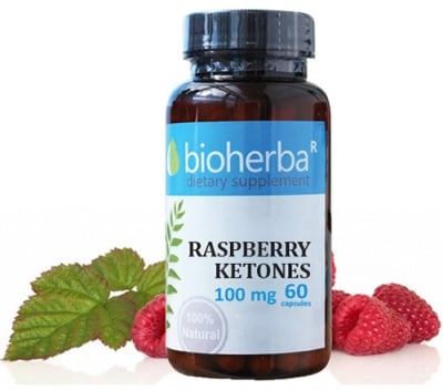 Bioherba Raspberry ketones 100 mg 60 capsules / Биохерба Малинови кетони 100 мг. 60 капсули