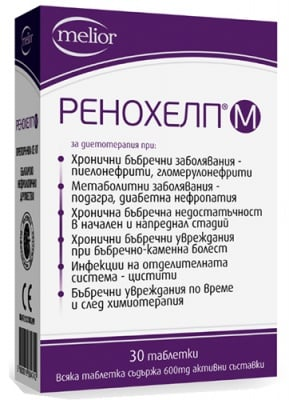 Renohelp M 600 mg 30 tablets / Ренохелп М 600 мг. 30 таблетки