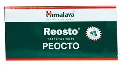 Reosto 60 tablets Himalaya / Реосто 60 таблетки Хималая