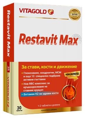 Restavit max 30 tablets / Реставит макс 30 таблетки