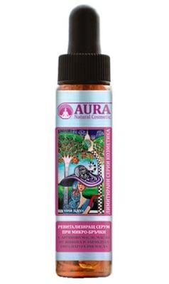 Aura revitalizing serum micro - wrinkles 20 ml / Аура ревитализиращ серум при микро - бръчки 20 мл.