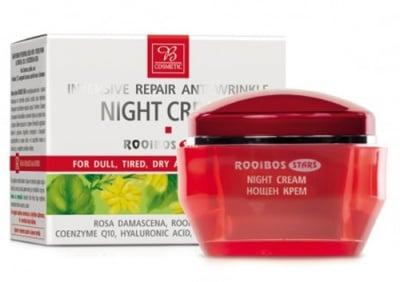Rooibos Star intensive repair night cream 50 ml. / Ройбос Стар интензивен регенериращ нощен крем 50 мл.