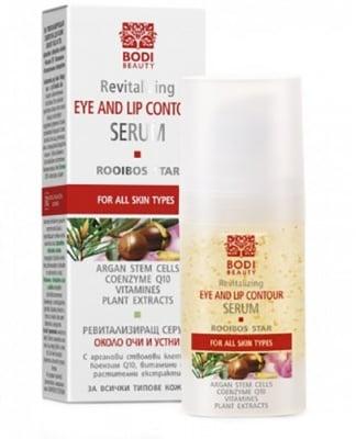 Rooibos Star revitalizing eye and lip contour serum 15 ml. / Ройбос Стар ревитализиращ серум за очи и устни 15 мл.