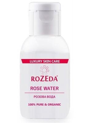 Rozeda Rose water 50 ml. / Розеда Розова вода 50 мл.