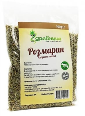 Rosemary leaves 100 g Zdravnitza / Розмарин листа 100 гр. Здравница