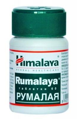 Rumalaya 60 tablets Himalaya / Румалая 60 таблетки Хималая