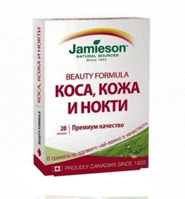 Jamieson beauty formula hair, skin & nails 20 capsules / Джеймисън бюти формула коса, кожа и нокти 20 капсули