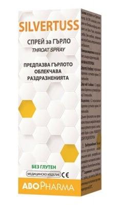 Abopharma Silvertuss throat spray 30 ml / Абофарма Силвъртус спрей за гърло 30 мл.
