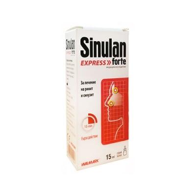 Sinulan express forte spray 15 ml. / Синулан експрес форте спрей 15 мл.
