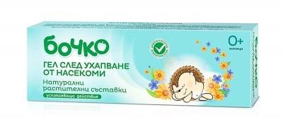 Bochko after bite gel 20 ml. / Бочко гел след ухапване 20 мл.