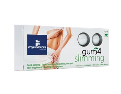 Gum 4 Slimming 10 chewing gums MYELEMENTS / Гъм 4 Слиминг 10 дъвки MYELEMENTS