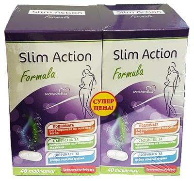Maxmedica slim action 40 tablets 1+1 pcs. / Максмедика Слим екшън формула 1+1 броя опаковки по 40 таблетки
