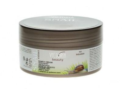 Victoria beauty family cream face and body with snail extract 200 ml / Виктория бюти крем за цялото семейство за лице и тяло с екстракт от охлюви 200 мл