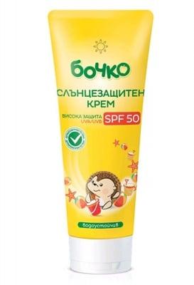 Bochko suncare cream SPF 50 75 ml. / Бочко слънцезащитен крем SPF 50 75 мл.