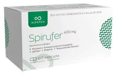 Spirufer 400 mg. 60 capsules ALPHYCA / Спируфер 400 мг. 60 капсули ALPHYCA