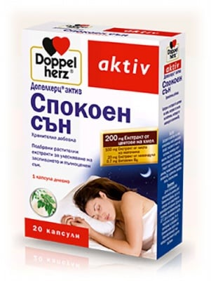 Dooppelherz activ quiet nights plus 20 tablets / Допелхерц актив спокоен сън плюс 20 таблетки