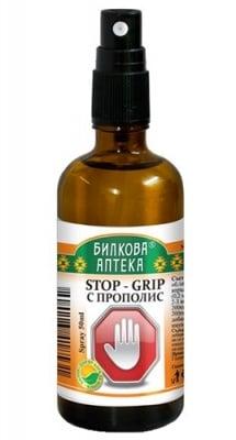 Throat spray stop-grip 50 ml. Herbal Pharmacy / Спрей за гърло стоп-грип 50 мл. Билкова Аптека