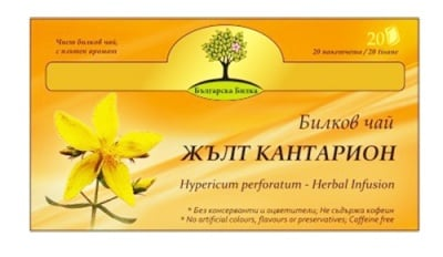 Bioherba St John's Wort tea 20 filter bags / Биохерба Чай Жълт Кантарион 20 филтърни пакетчета