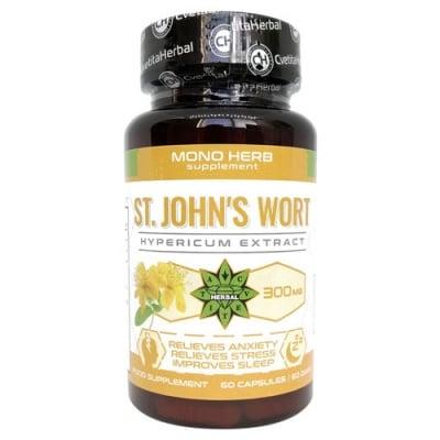 St. John's Wort 300 mg 60 capsules Cvetita Herbal / Жълт кантарион 300 мг. 60 капсули Цветита Хербал