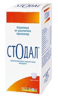 Stodal (Стодал) , Сироп: 200 ml