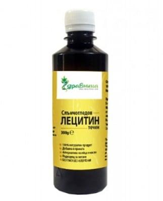 Sunflower Lecithin liquid 300 g Zdravnitza / Слънчогледов Лецитин течен 300 гр. Здравница