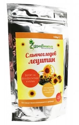 Sunflower Lecithin powder 150 g Zdravnitza / Слънчогледов Лецитин на прах 150 гр. Здравница