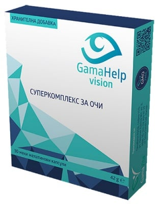 Gamahelp vision 30 capsuels / Гамахелп Вижън 30 капсули
