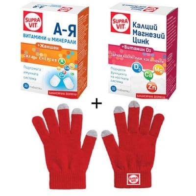 Supravit  set multivitamins A-Z + ginseng 30 tablets + Calcium, Magnesium, Zinc + vitamin D3 30 tablets + gloves / Суправит комплект А-Я витамини и минерали + Екстракт от жен шен 30 таблетки + Калций, Магнезий, Цинк + Витамин Д3 30 таблетки + ръкавици
