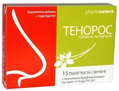 Tenoros 15 tablets / Тенорос 15 таблетки
