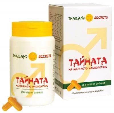 Thailand secrets 60 capsules / Тайланд сикретс 60 капсули