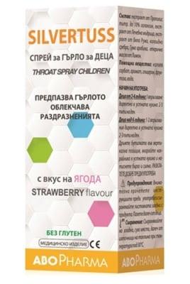 Abopharma Silvertuss throat spray children 30 ml / Абофарма Силвъртус спрей за гърло за деца 30 мл.