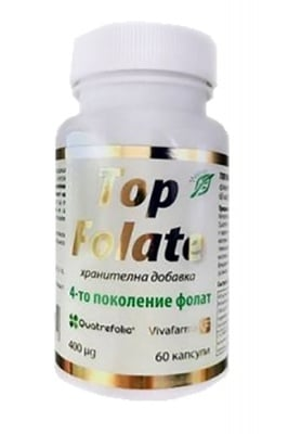Top Folate 0.400 mg 60 capsules / Топ Фолат 0.400 мг. 60 капсули