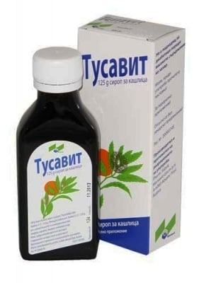 Tusavit syrup 125 mg / Тусавит сироп 125 мг.
