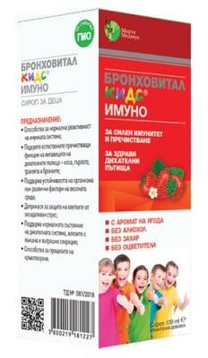 Bronchovital kids imuno syrup 100 ml. / Бронховитал кидс имуно сироп 100 мл.
