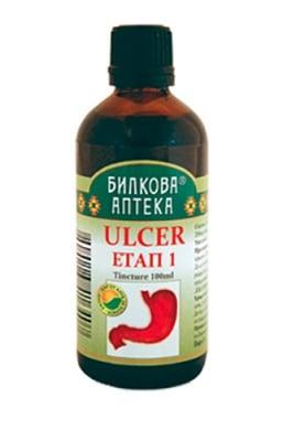 Tincture Ulcer 1 100 ml. / Тинктура При язва Ulcer етап 1 100 мл. Билкова Аптека