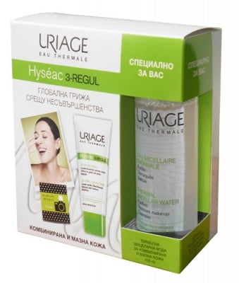 Uriage HYSEAC Set 3 Regul cream for oily skin 40 ml. + Thermal water 100 ml. / Уриаж HYSEAC Комплект 3 Regul Крем за мазна кожа 40 мл. + Термална вода 100 мл.