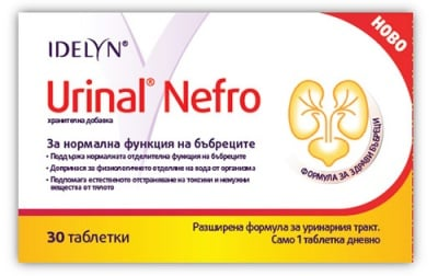 Urinal nefro 30 tablets Walmark / Уринал нефро 30 таблетки Валмарк