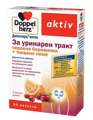 Doppelherz Active urinary tract 30 capsules / Допелхерц актив за уринарен тракт 30 капсули