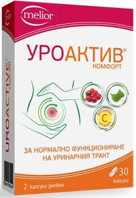 Uroactive comfort 30 capsules / Уроактив комфорт 30 капсули