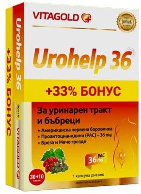 Urohelp 36 30 + 10 capsules Vitagold / Урохелп 36 30 + 10 капсули Витаголд