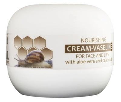 Victoria Beauty nourishing cream-vaseline for face and lips wich aloe vera and calendula 40 ml / Виктория Бюти Крем - Вазелин за лице и устни с Алое Вера и невен 40 мл.