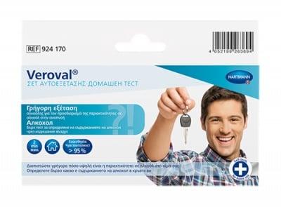 Hartmann Veroval medical self test for home use alcohol / Тест Веровал за алкохол