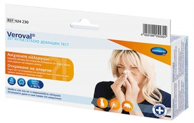 Hartmann Veroval medical self Test for allergy / Тест Веровал за алергии