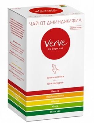 Tea Verve ginger assorti 20 filter bags / Чай Върв филтър джинджифил асорти 20 броя